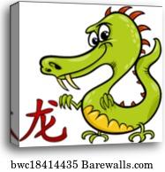 Primitive Chinese Zodiac Sign- Dragon, Canvas Print