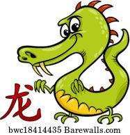 Japanese Dragon Zodiac