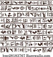 525 Egyptian language Posters and Art Prints | Barewalls