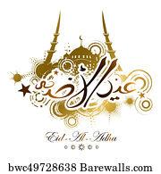 2878 eid ul adha posters and art prints barewalls eid ul adha art print poster eid al adha greeting cards m4hsunfo