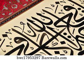 19 328 calligraphy alphabet posters and art prints barewalls