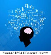 126 Speak hebrew Posters and Art Prints | Barewalls