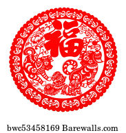 54672 chinese new year posters and art prints barewalls chinese new year prints - Chinese New Year Sign