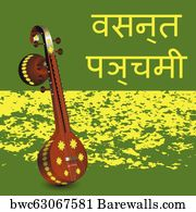 35 Hindi music Posters and Art Prints | Barewalls