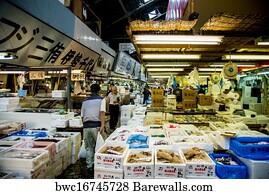 Tsukiji Fish Market Art Print Poster